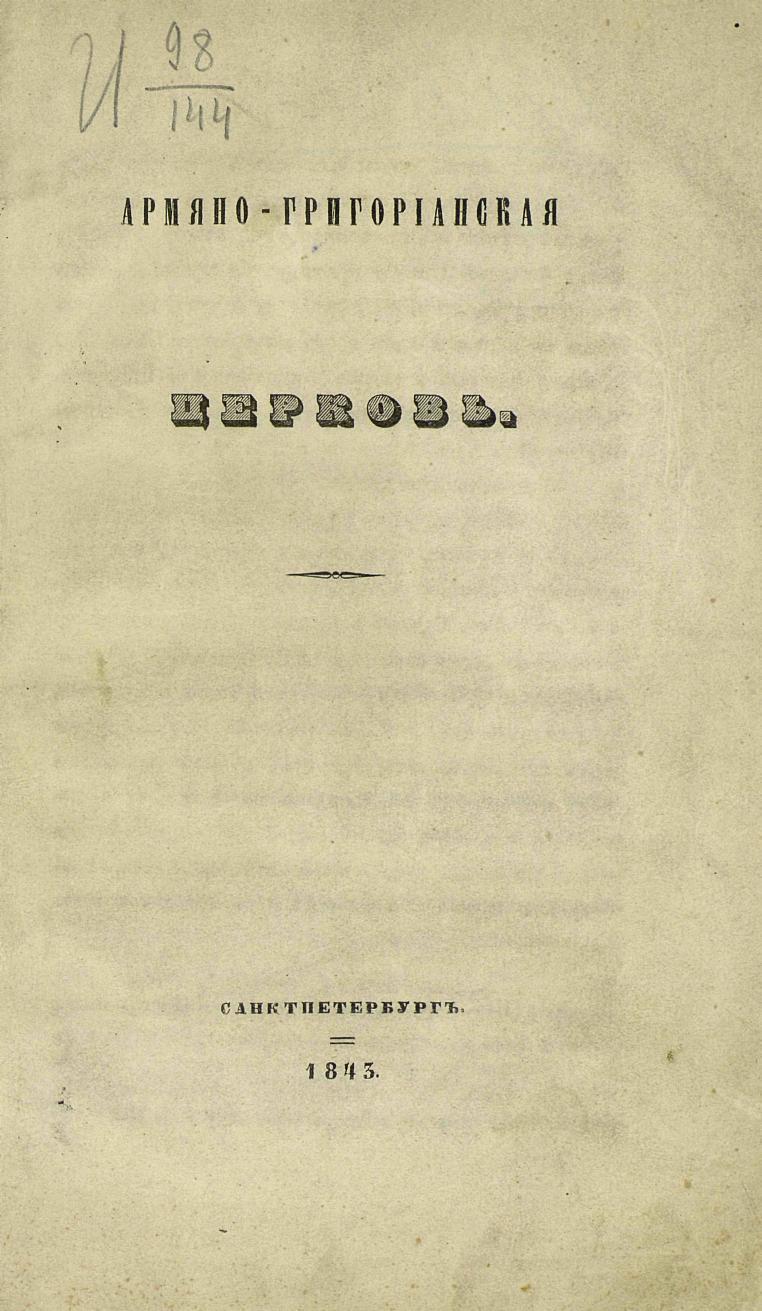 http://dlib.rsl.ru/viewer/pdf?docId=01003560683&page=3