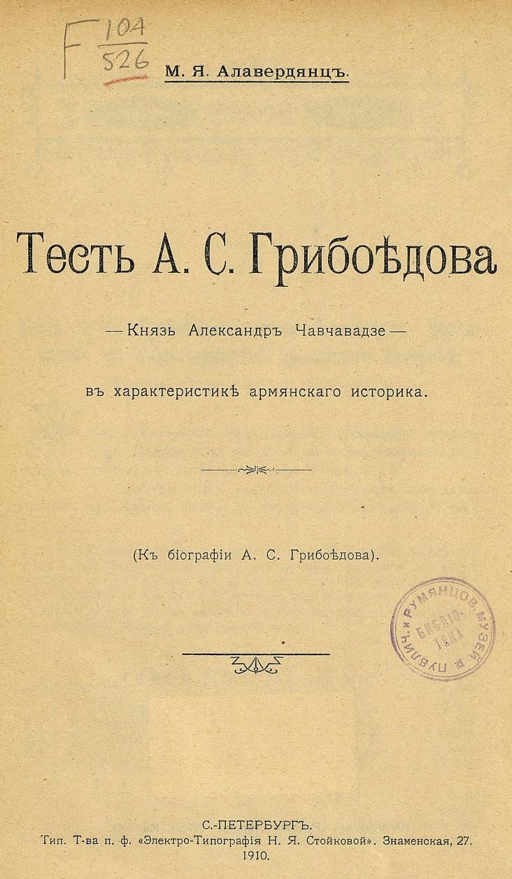 http://dlib.rsl.ru/viewer/pdf?docId=01003764738&page=7&rotate=0&negative=0