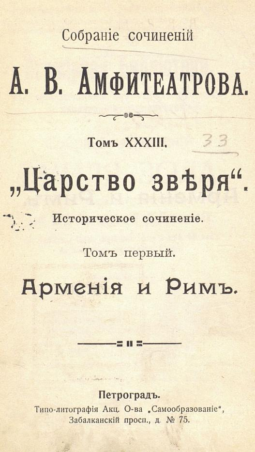 http://dlib.rsl.ru/viewer/pdf?docId=01004001548&page=8