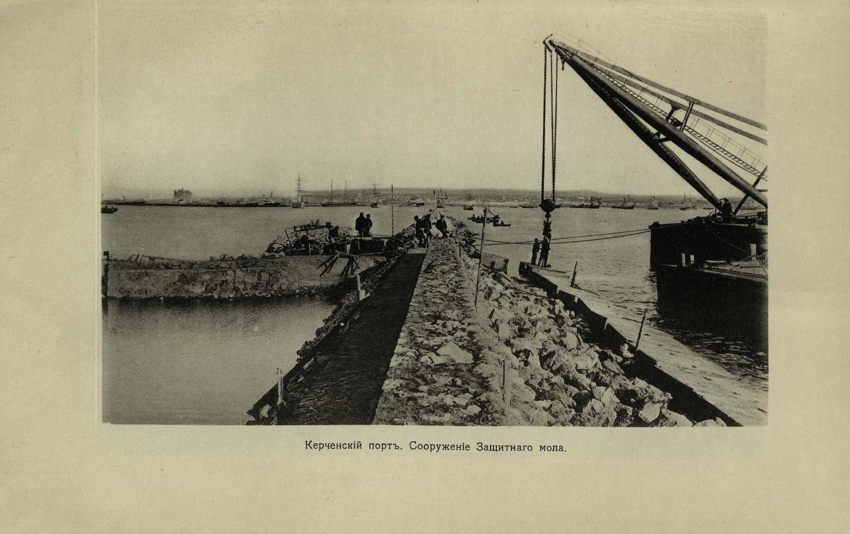 Керченский порт. 1913г. Сооружение защитного мола.