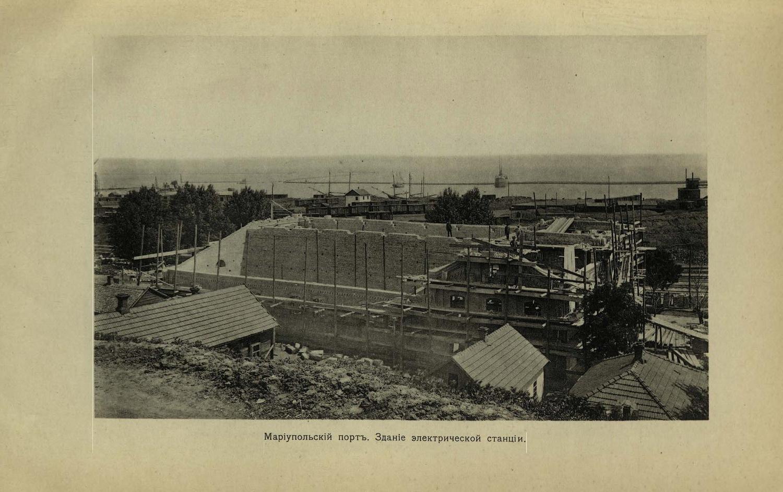 Мариупольский порт. Здание электрической станции.
