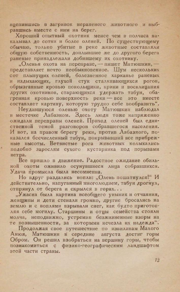 https://dlib.rsl.ru/viewer/pdf?docId=01005225168&page=23